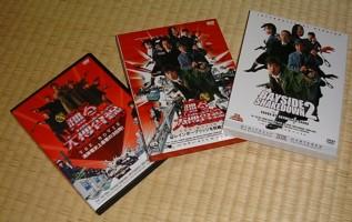 踊る大捜査線DVD