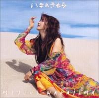 『いまのきもち』CD
