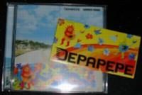 DEPAPEPEファーストシングル「SUMMER PARADE」