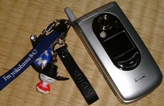 白井ヴィンセント携帯ストラップ