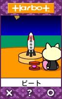 ハボロケットR