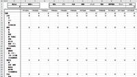 手作り家計簿ファイル