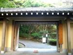 神奈川県立大磯城山公園