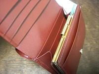 キタムラ二つ折り財布中身