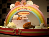 カピバラさん祝5周年イベント川崎ラゾーナ