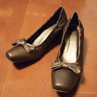 うさぎやの靴