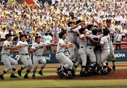 横浜高校優勝の瞬間