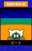 ハーボットギフト