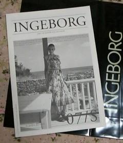 インゲボルグ2007年夏物カタログ
