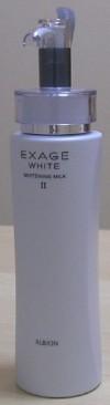エクサージュホワイトホワイトニングミルクⅡ
