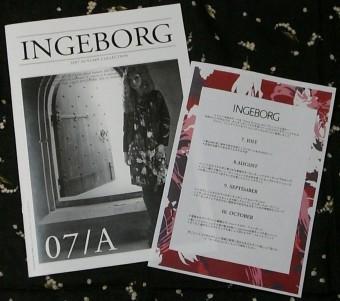 インゲボルグ2007年秋物カタログ
