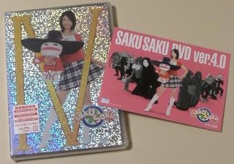 「saku saku DVD 定刻の逆襲」