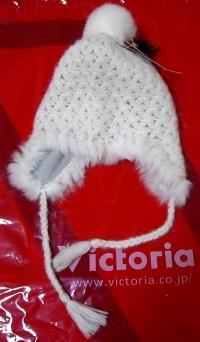 スキー帽(白)