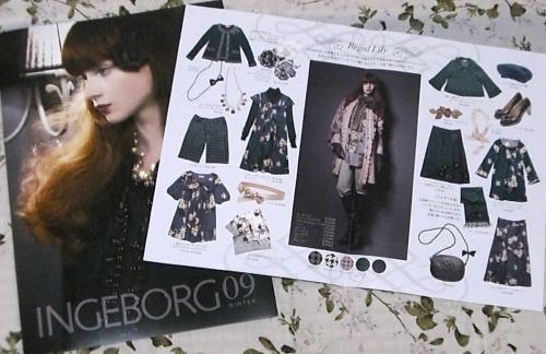 インゲボルグ2009年冬カタログ