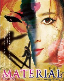 「MATERIAL」